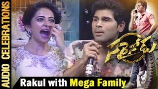 allu-sirish-about-rakul-preet-singh-attachment-with-mega-family-sarrainodu-audio-celebrations