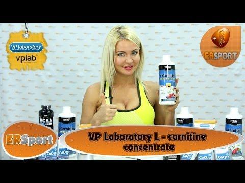 Спортивное питание (ERSport.ru) VP Laboratory L - carnitine concentrate