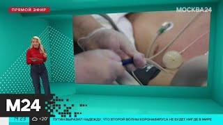 Россиянам рассказали в каких случаях люди могут повторно заболеть COVID 19 Москва 24