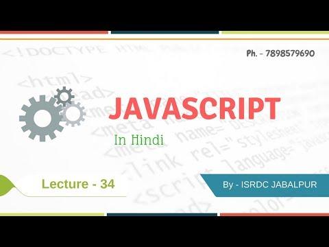 JavaScript ~ Lecture - 34