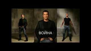 Премьера песни. Александр Буйнов - Война
