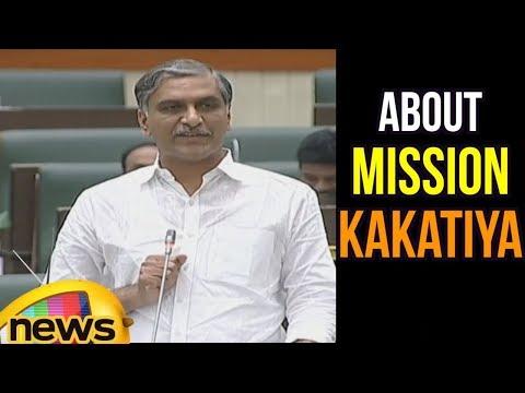 TS Minister Harish Rao About Mission Kakatiya in Telangana Assembly   Mango News
