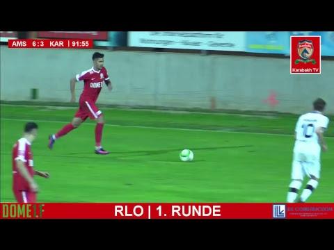 04.08.17 SKU Amstetten - FC Karabakh
