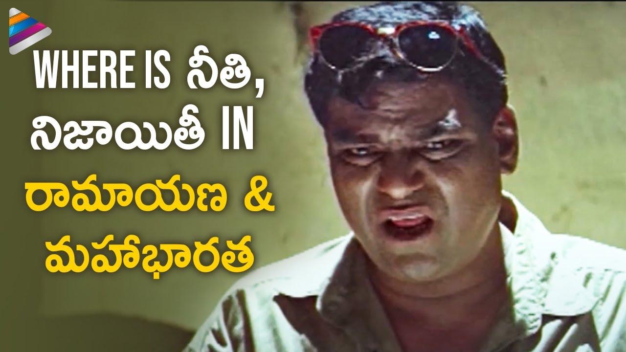 Kota Srinivasa Rao Hilarious Comedy Scene | Money Money Telugu Movie | Ram Gopal Varma |Brahmanandam