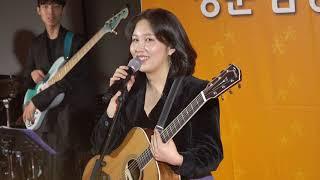Download [4K] 권진아 - 스물 (181026 청춘감성ON) Mp3