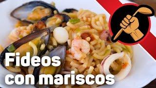Паста с морепродуктами Испанская кухня Fideos con mariscos