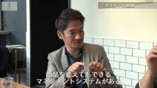 【中村正剛×堀江貴文】ファストカジュアル編vol.6〜居酒屋ホリエモンチャンネル〜