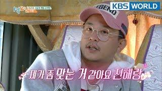 I think Jinhae suits me. Junho is nice! :) [2Days & 1Night Season 3/2018.04.22]