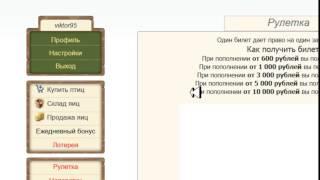 Как заработать 10 тысяч рублей за 1 час. Быстрый заработок в интернете