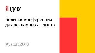 видео Рекламное агентство Москвы, pr (пиар) агентство | рекламное агентство полного цикла | заказать услуги рекламного, pr (пиар) агентства Москва