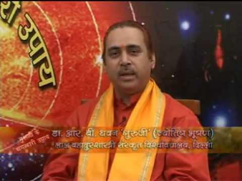 Panchak Dosh Nivaran Totke [Upaya] By Guruji Dr. R. B. Dhawan