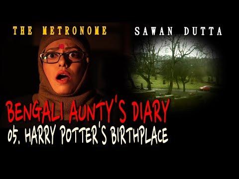 05 HARRY POTTER'S BIRTHPLACE | BENGALI AUNTY'S DIARY | SAWAN DUTTA | THE METRONOME