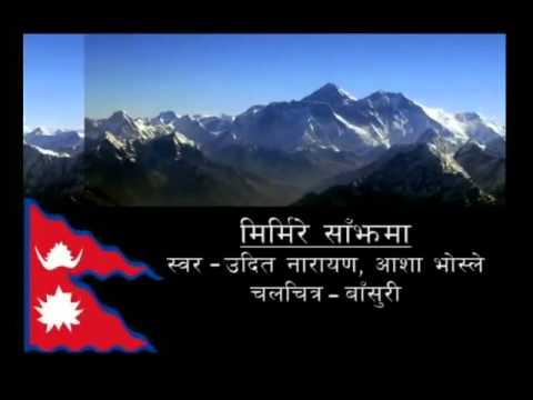 Mirmire Sanjh Ma - Udit Narayan _ Asha Bhosle (Basuri).flv
