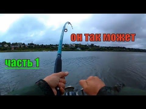 Ловля сома с подводным поплавком и без в дождь.Часть 1