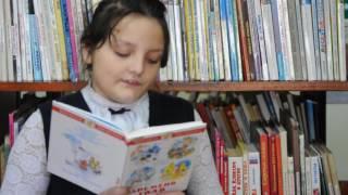 Страна читающая - Юля Шабдирова читает