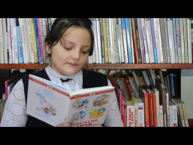Изображение предпросмотра прочтения – ЮляШабдирова читает произведение «Зимний вечер» А.С.Пушкина
