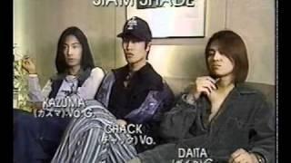 1995年@渋谷公会堂.