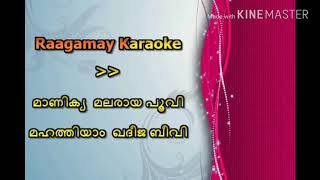 Maanikya Malaraaya Poovi slow Karaoke with Malayaalam Lyrics