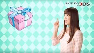 出演者:高嶋芙佳 篇 名:CM1 商品名:3DS GIRLS MODE 3 キラキラ☆コー...