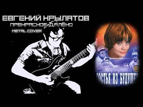 Alyosha поруч перевод на русский.