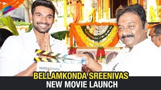Bellamkonda Sreenivas New Movie Launch | Thaman S | 2018 Latest Telugu Movies | Telugu FilmNagar