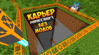 BUILDCRAFT � INDUSTRIAL CRAFT � ��������� 1.9 ��� ����� | ������ � MINECRAFT
