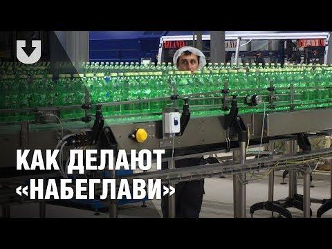 """Производство минеральной воды """"Набеглави"""""""