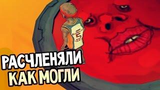 - Ben and Ed Прохождение 4 РАСЧЛЕНЯЛИ КАК МОГЛИ БДЫЩ