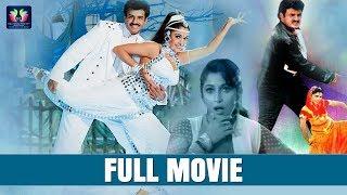 Nandamuri Balakrishna Super Hit Telugu Drama Film Ramya Krishna TFC Films & Film News