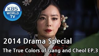 The True Colors of Gang and Cheol | 강철본색 - Part 3 (Drama Special / 2015.01.02)