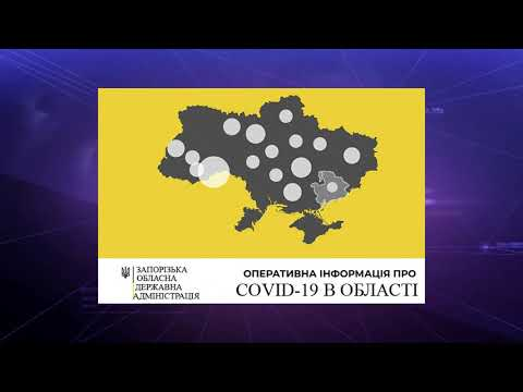 МТВ-плюс Мелитополь: В Україні знову рекорд за кількістю смертей від COVID-19 за добу