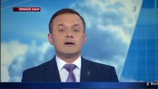 Главные новости. Выпуск от 16.08.2018