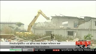 ভাঙা হচ্ছে আমিন মোমিন হাউজিংয়ের স্থাপনা | Ucched Ovijan | Somoy TV