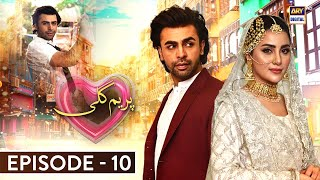Prem Gali Episode 10 - 19th October 2020 - ARY Digital Drama