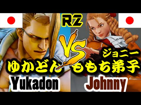 【SFV/SF5/スト5】Yukadon(NASH/ナッシュ) vs Johnny(KARIN/カリン)/online ranked matches2 compilation