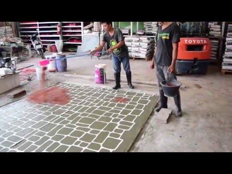 Stencil Stamped Concrete