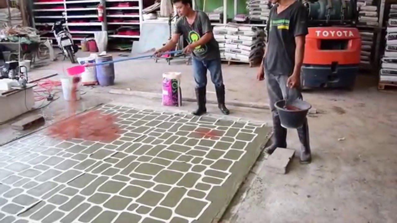 Stencil Stamped Concrete   YouTube