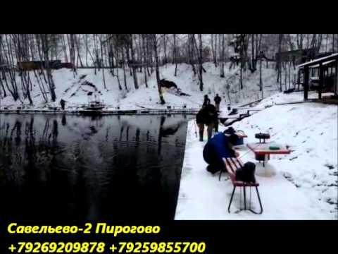 рыбалка савельево осташковское шоссе