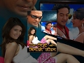 Timi Binako Jivan (2010) Watch Full Nepali Movie Online