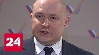 Смотреть видео ОНФ и Роспотребнадзор обсудили питание детей в школах и детсадах - Россия 24 онлайн