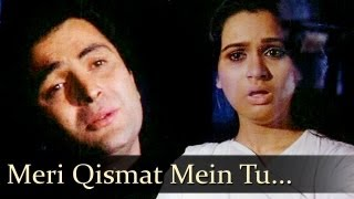 Video Prem Rog - Song - Meri Qismat Mein Tu Nahin Shayad - Lata Mangeshkar, Suresh Wadkar download MP3, 3GP, MP4, WEBM, AVI, FLV November 2017