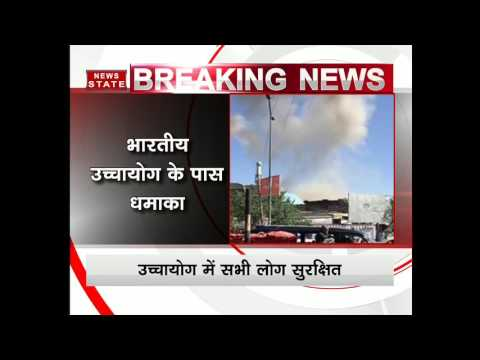 Suicide car bomb attack in Kabul kills or wounds 50, Indian embassy safe