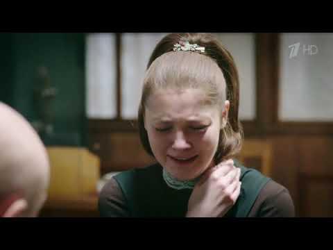 Палач 2 серия сериал палач смотреть онлайн