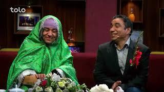 زیر چتر عید قربان - طنز کمیدی از ابراهیم عابد، سیر متین، نبی روشن و قاسم تابان