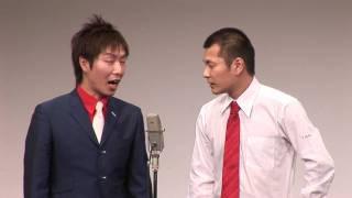 【お笑い】U字工事「栃木漫才3」