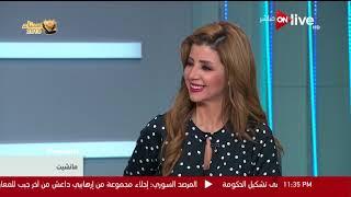 مانشيت - علي حسن: الرئيس عبد الفتاح السيسي منذ تولي منصبه اعتاد اقتحام كل الملفات بكل شجاعة