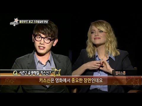 【TVPP】Eric Nam - Interview Hollywood Hot Stars, 에릭남 - 스파이더맨의 주역! 할리우드 최고 스타들과의 만남 @ Section TV