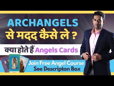 Angel Training in Delhi | Angel course in Ghaziabad | Online Angel Course | 9971400377