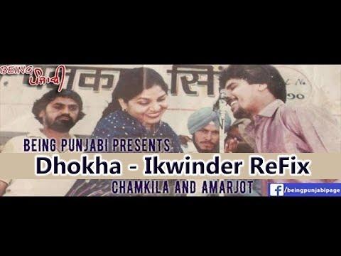 Dhokha : Chamkila (Remix) | Ikwinder Singh | Amar Singh Chamkila Hit Songs | Chamkila Remix Songs