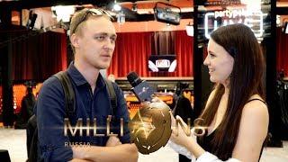 MILLIONS RUSSIA: Виктор Ходоренко + 18 000 000 рублей 4 место в Главном Турнире